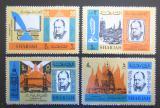 Poštovní známky Šardžá 1966 Winston Churchill Mi# 221-24