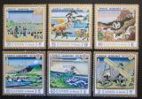 Poštovní známky Adžmán 1971 Setkání skautů, UNICEF Mi# 940-45