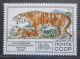 Poštovní známka SSSR 1977 Tygr ussurijský Mi# 4685