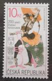 Poštovní známka Česká republika 2011 Pražská konzervatoř, 200. výročí Mi# 678