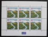 Poštovní známky Česká republika 2011 Evropa CEPT, lužní lesy Mi# 679 Bogen
