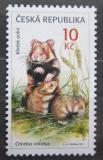 Poštovní známka Česká republika 2011 Křeček polní Mi# 687