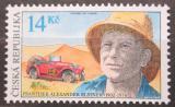 Poštovní známka Česká republika 2011 František Alexander Elstner Mi# 695