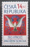 Poštovní známka Česká republika 2012 Založení Sokola, 150. výročí Mi# 710