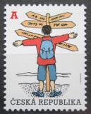 Poštovní známka Česká republika 2012 Regionální Mi# 714