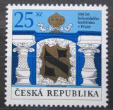 Poštovní známka Česká republika 2012 Hebrejský knihtisk Mi# 716