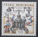 Poštovní známka Česká republika 2012 Poštovní muzeum Vyšší Brod Mi# 741