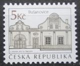 Poštovní známka Česká republika 2012 Lidová architektura Mi# 753