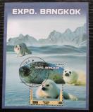 Poštovní známka Kuba 2003 Arktická fauna Mi# Block 184