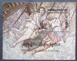 Poštovní známka Kambodža 1983 Umění, Raffael Mi# Block 130