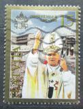 Poštovní známka Lotyšsko 2005 Papež Jan Pavel II. Mi# 641