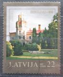 Poštovní známka Lotyšsko 2007 Zámek v Sigulda Mi# 704
