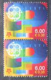 Poštovní známky Estonsko 2006 Výročí Evropa CEPT pár Mi# 537