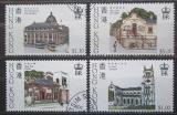 Poštovní známky Hongkong 1985 Historické budovy Mi# 439-42 Kat 11€