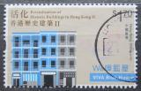 Poštovní známka Hongkong 2017 Dům VIVA Mi# 2101