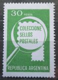 Poštovní známka Argentina 1979 Sbírání známek Mi# 1385