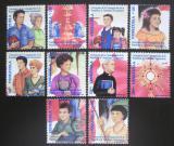 Poštovní známky Venezuela 1999 Profese a zaměstnání Mi# 3371-80 Kat 14€
