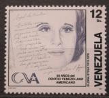 Poštovní známka Venezuela 1991 Gloria Stolk, spisovatelka Mi# 2664