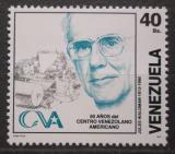 Poštovní známka Venezuela 1991 Jules Waldmann Mi# 2666
