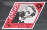 Poštovní známka Venezuela 1974 Jesús Muňoz Tebar Mi# 2008
