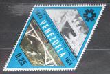 Poštovní známka Venezuela 1974 Ulice v Caracasu Mi# 2003