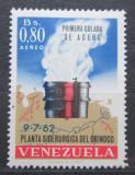 Poštovní známka Venezuela 1964 Zpracování oceli Mi# 1542