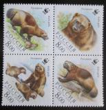 Poštovní známky Rusko 2004 Rosomák sibiřský, WWF Mi# 1198-1201