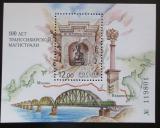 Poštovní známka Rusko 2002 Transibiřská magistrála, 100. výročí Mi# Block 42