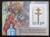 Poštovní známka Bělorusko 1992 Ortodoxní církev, 1000. výročí Mi# Block 1 B
