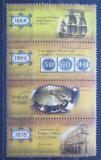 Poštovní známky Brazílie 2015 Pošta, 350. výročí Mi# 4058-61