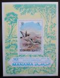 Poštovní známka Manáma 1971 Ptáci Mi# Block 106 Kat 7.50€