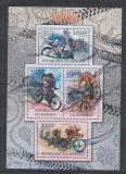 Poštovní známky Burundi 2012 Cyklistika Mi# 2461-64 Kat 10€
