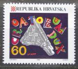 Poštovní známka Chorvatsko 1992 Ciborium kostela v Uzdolj Mi# 216