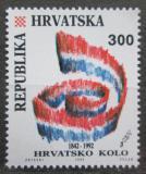 Poštovní známka Chorvatsko 1992 Literární časopis Kolo, 150. výročí Mi# 221