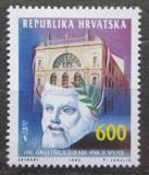 Poštovní známka Chorvatsko 1993 Národní divadlo, 100. výročí Mi# 236