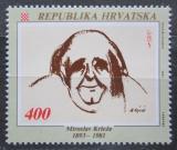 Poštovní známka Chorvatsko 1993 Miroslav Krleža, spisovatel Mi# 250