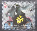 Poštovní známka Chorvatsko 1993 Členství v UPU Mi# 251