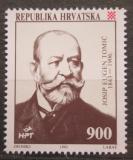 Poštovní známka Chorvatsko 1993 Josip Eugen Tomič, spisovatel Mi# 259