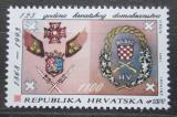 Poštovní známka Chorvatsko 1993 Chotvatská obrana, 125. výročí Mi# 264