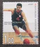 Poštovní známka Chorvatsko 1994 Dražen Petrovič, basketbal Mi# 278