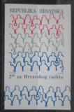 Poštovní známka Chorvatsko 1991 Zasedání parlamentu, daňová neperf. Mi# 11 B