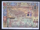 Poštovní známka Jugoslávie 1989 Staré plachetnice Mi# 2354