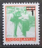 Poštovní známka Jugoslávie 1990 Poštovní doručovatel přetisk Mi# 2433