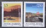Poštovní známky Jugoslávie 1991 Lodě na Dunaji Mi# 2479-80
