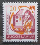 Poštovní známka Jugoslávie 1992 Žena v telefonní budce Mi# 2520
