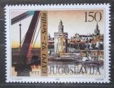 Poštovní známka Jugoslávie 1992 Výstava EXPO Mi# 2533