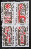 Poštovní známky Jugoslávie 1991 Červený kříž, daňové Mi# 204