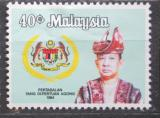 Poštovní známka Malajsie 1984 Sultán Iskandar al-Haj Mi# 291