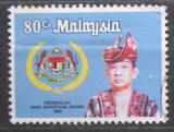 Poštovní známka Malajsie 1984 Sultán Iskandar al-Haj Mi# 292