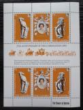 Poštovní známky Gambie 1978 Korunovace královny Alžběty II. Mi# 371-73 Bogen